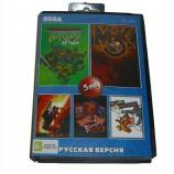 Многоигровка Sega