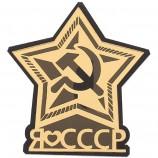 "Магнит ""Я люблю СССР"""