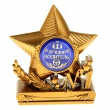 Награда - Звезда