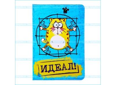 """Обложка для паспорта """"Идеал"""""""