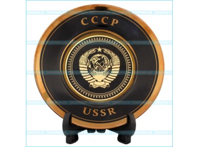 "Тарелка сувенирная ""СССР"""