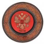 Тарелка сувенирная