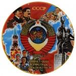 """Магнит-тарелка """"СССР"""""""