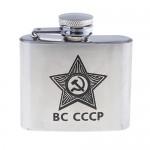 "Фляжка-пряжка ""ВС СССР"""