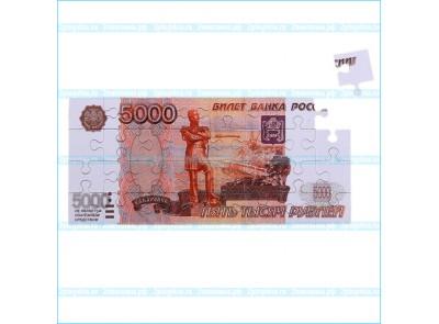 """Магнит """"Купюра 5000 рублей"""""""