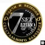 "Монета ""7 EURO"""