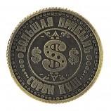 """Монета """"Сорви куш"""""""