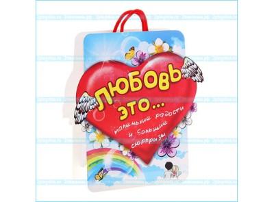 """Пакет-открытка """"Любовь"""""""