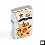 """Зажигалка """"СССР ВОВ"""""""